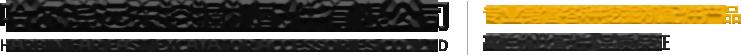 哈尔滨挖掘机配件